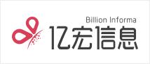 亿宏信息-金悦科技合作伙伴