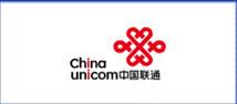 中国联通-金悦科技合作伙伴