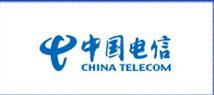 中国电信-金悦科技合作伙伴